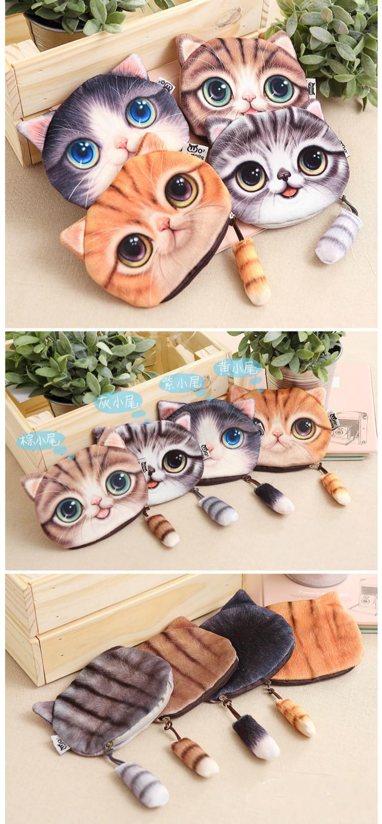 Kawaii wallet for cat lovers 1